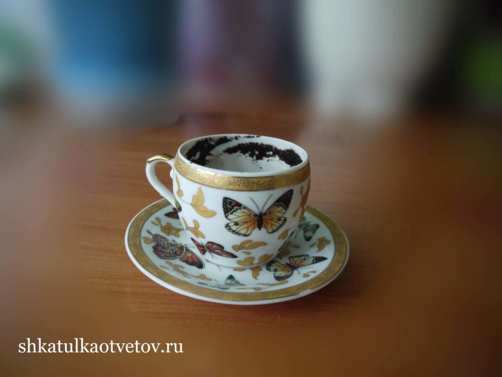 Денежный обряд на чашку чая