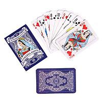 Гадание на игральных картах на сегодня