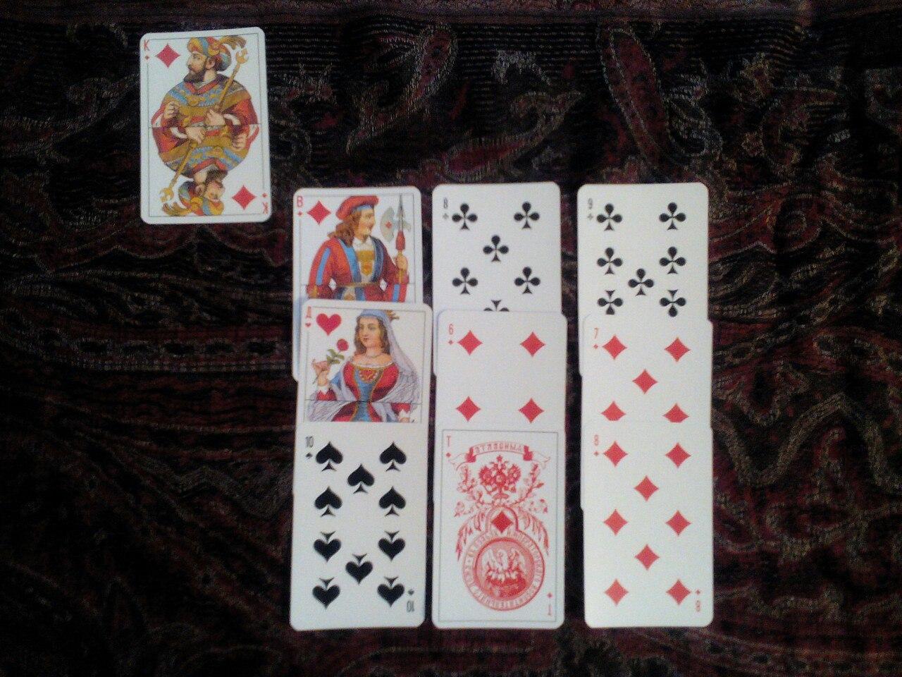 Расклад на любовь на игральных картах: два примера