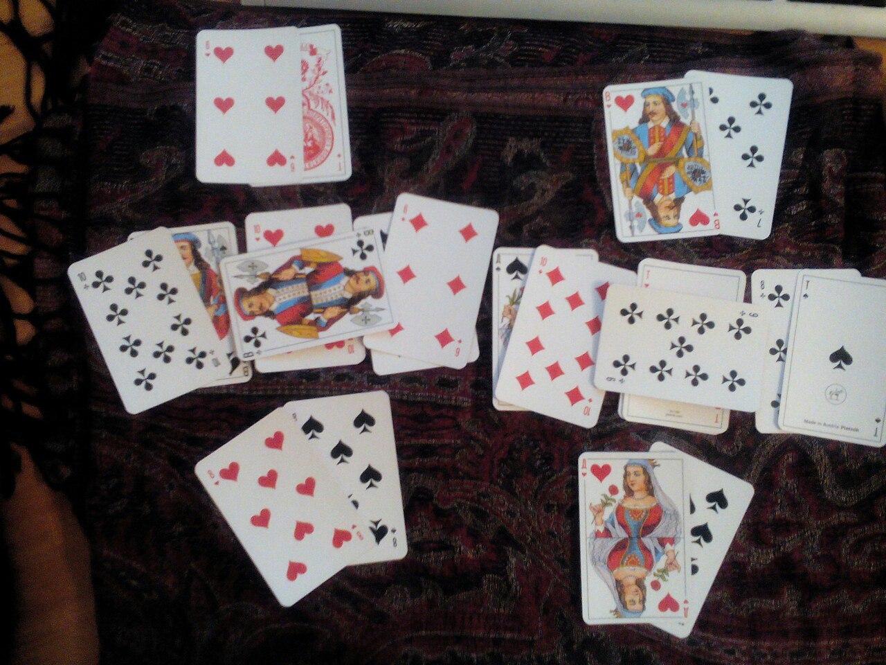 Пример гадания на игральных картах (любовное)